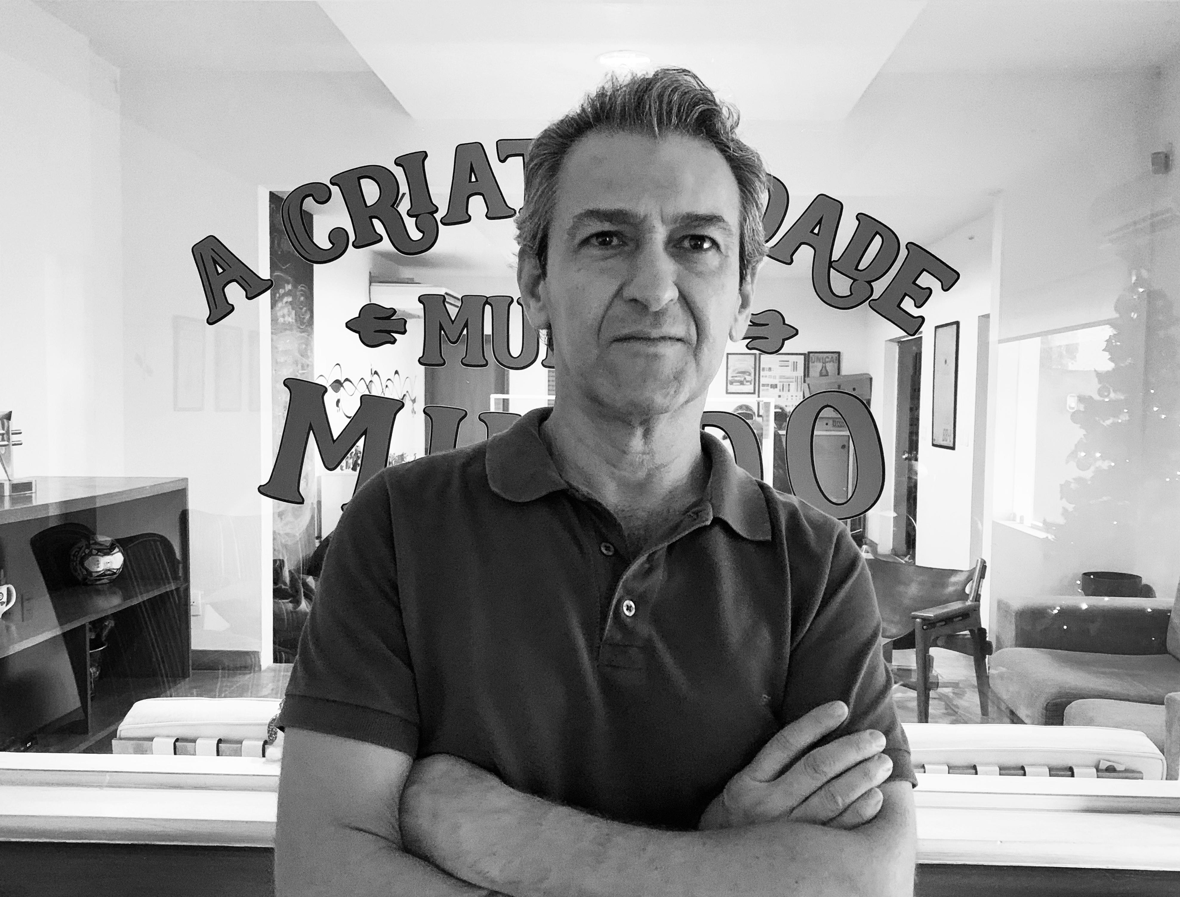 Ahmed Choucair